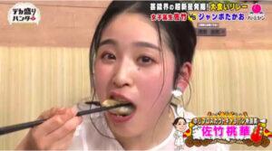 佐竹桃華 大食い