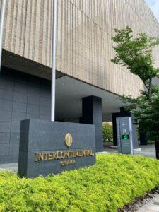 インターコンチネンタル大阪